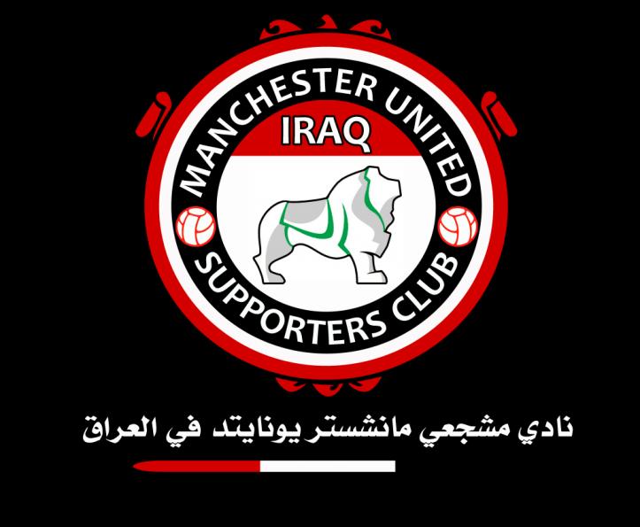 الشعار النهائي لنادي المشجعين 2